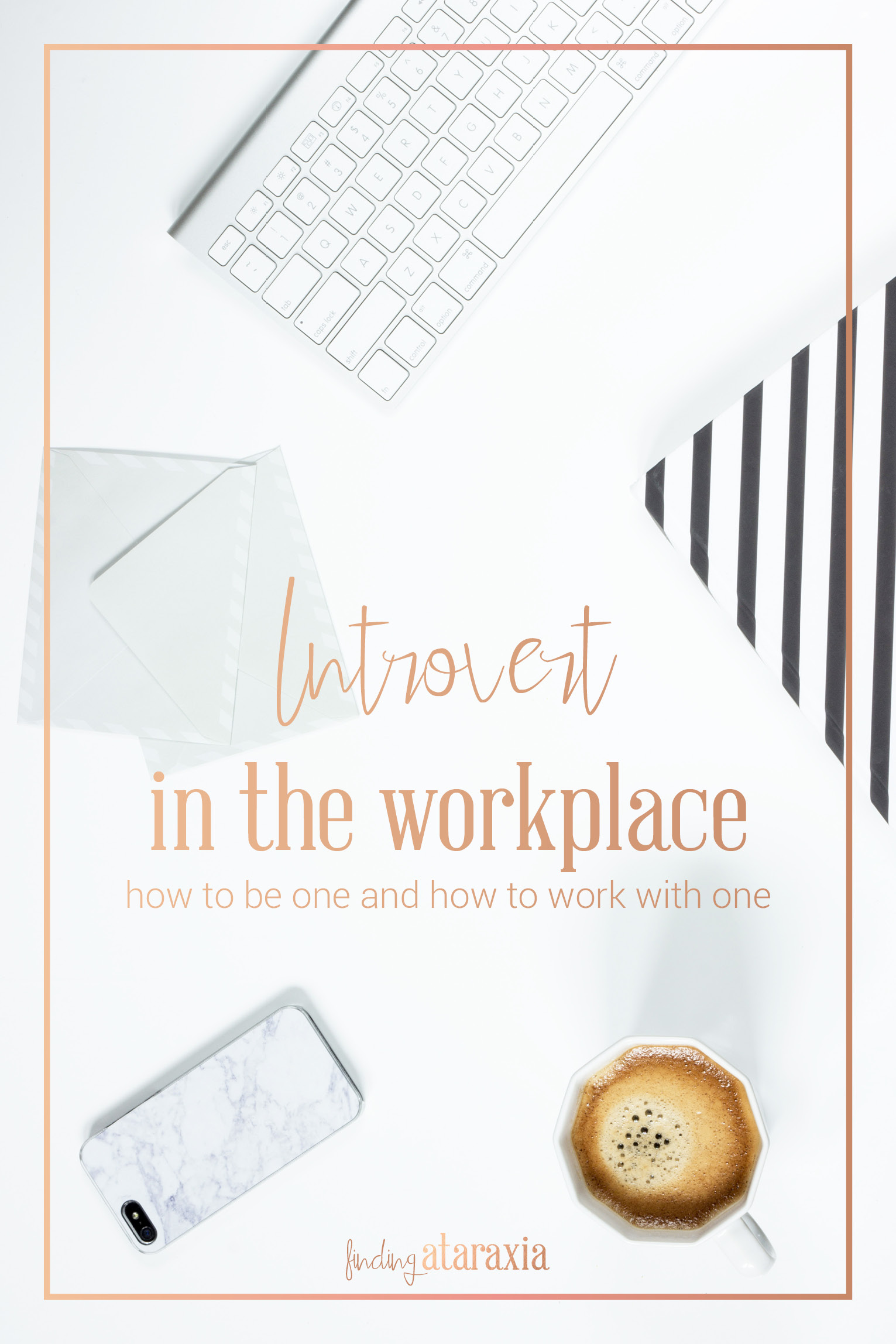 introvert in the workplace